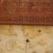 La mendicité est interdite dans le département de la Dordogne