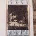 Jean-Michel Prêt - sans titre - 2000 - Musée d'Art Moderne et Contemporain de Cordes