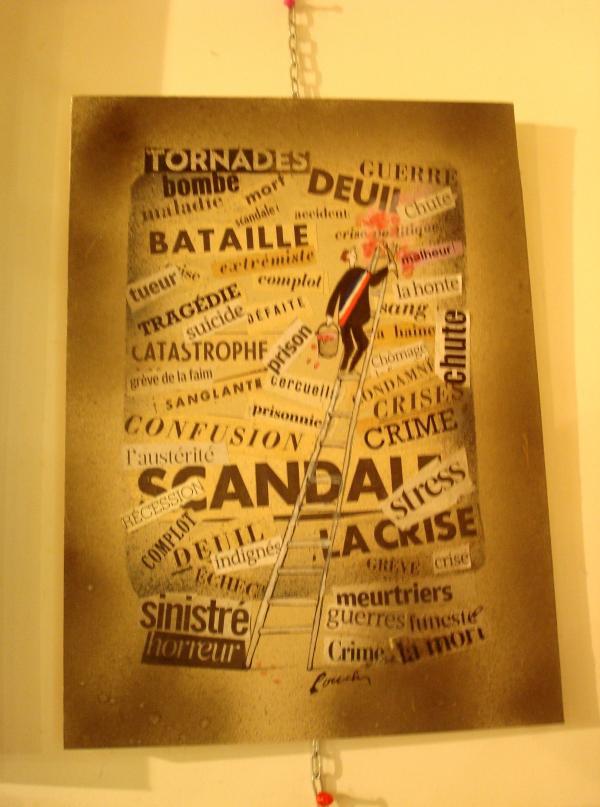 Pouch - Exposition Indignation à la Grange aux Calèches - Limoges