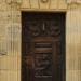 Porte de style Renaissance de la Maison Cavaignac - Gourdon