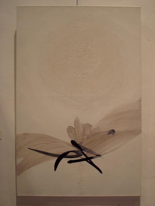 "Hachiro Kanno - Abbaye de Beaulieu - 2011 : Un Souffle venu d'Asie. Orient-Occident. Regards croisés."""