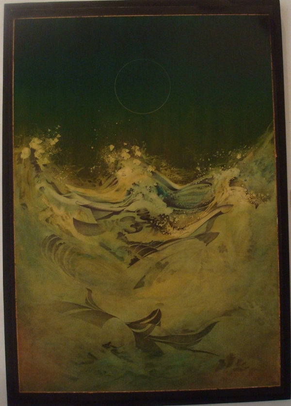 Cailhol - Témoin de l'émergence - 1981