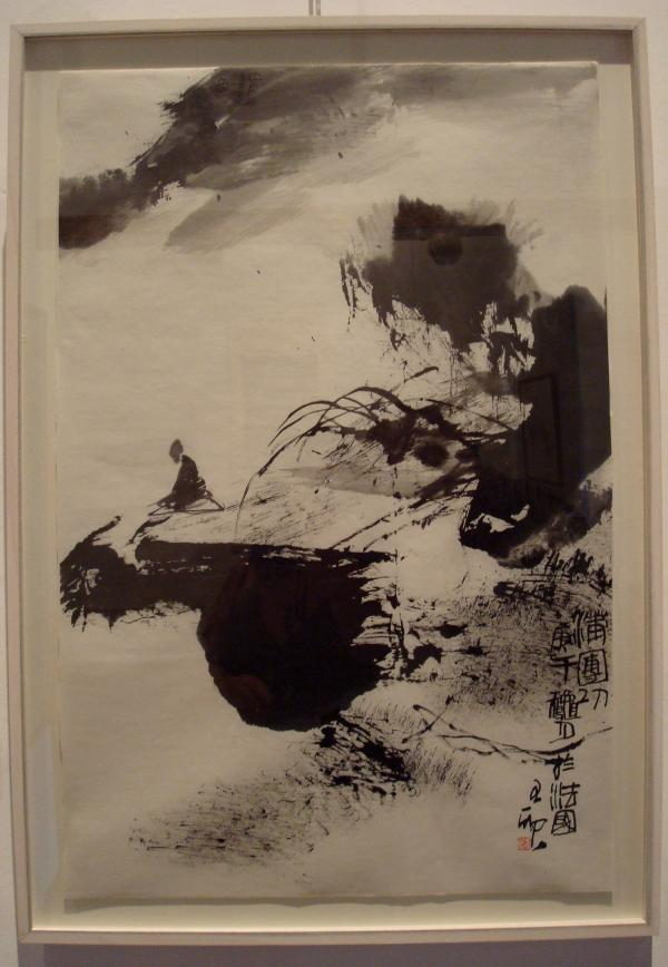 "Abbaye de Beaulieu - "" 2011 : Un Souffle venu d'Asie. Orient-Occident. Regards croisés."""
